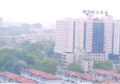 怀化第一人民医院整形外科