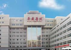 武汉普爱医院整形美容外科