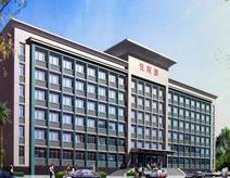 枣阳市第一人民医院烧伤整形外科