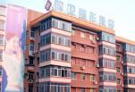 宜昌市前卫整形美容医院