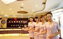 郑州东方整形服务人员
