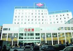 十堰东风总医院整形激光美容科