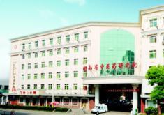 湖南省中医药研究院附属医院医疗美容科