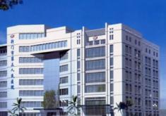 荆门市第三人民医院整形美容中心