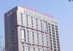 淮南市第一人民医院烧伤整形外科