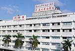 广州暨南大学附属第一医院整形美容激光中心