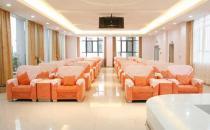 武汉东南整形舒适的输液大厅