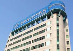 海南省皮肤病医院激光整形美容中心