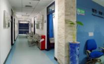整形激光美容中心诊室
