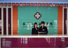 长春和美妇科医院整形中心