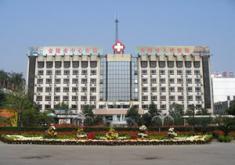 安阳市人民医院烧伤整形中心