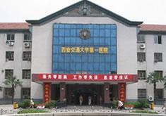 西安交通大学医学院第一附属医院整形烧伤外科