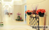 医院优雅的走廊
