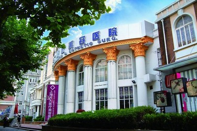 姚靖 上海整形医院