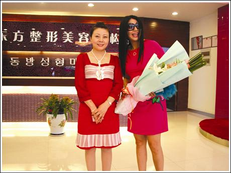 郑州东方整形医院贺洁院长与杨二车娜姆