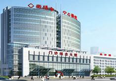 衡阳市中心医院整形科