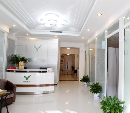 北京雅韵整形美容医院门诊大厅