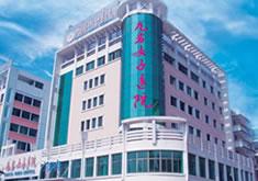 福建龙岩女子医院