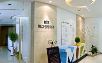 韩国MIZ整形医院前台