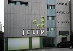 韩国JELIM整形外科医院