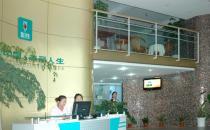 武汉美亚整形医院大堂接待区