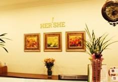 韩国赫尔希整形外科医院