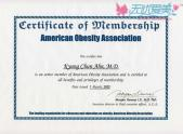 韩国seroi整形医院荣誉证书