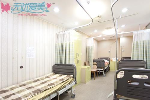 韩国原辰整形医院护理室
