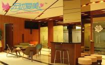 韩国艺德雅整形医院候客大厅