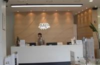 韩国MD整形医院前台