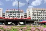 洛阳中心医院整形美容中心