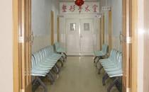 郑州153医院整形中心治疗区