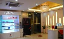 杭州芬迪医疗美容诊所大厅