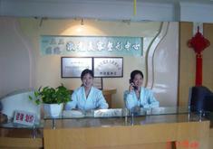 郑州153医院激光美容整形中心