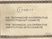 德国夏瑞蒂医学院合作机构