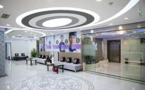 上海原辰贵宾休息室
