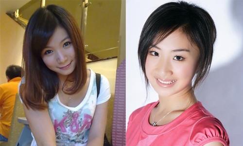 美亚韩式明星双眼皮