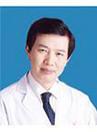 龙岩市第一医院烧伤科专家温裕庆