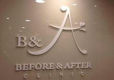 韩国B&A整形外科医院