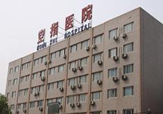 中国人民解放军空军指挥学院