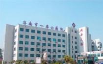 济南106医院病房大楼