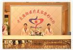 荆州中爱医疗整形美容门诊