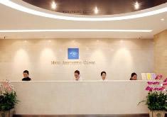 韩国MIGO整形外科医院