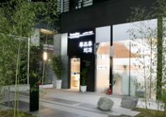 韩国HUSHU皮肤整形医院
