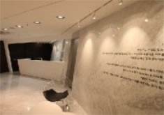 韩国首尔新沙S&U皮肤科医院