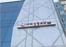韩国娜飞整形外科医院