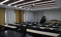 北京东方和谐整形会议室