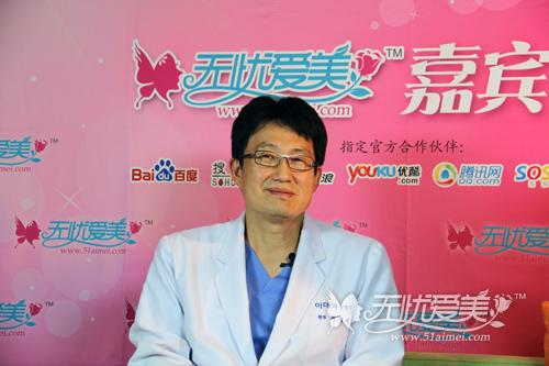 韩国艺德雅整形外科医院权章德院长详解眼部整形手术