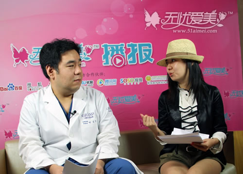 无忧爱美网专访韩国高兰得整形外科医院