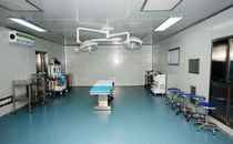 烟台华怡手术室